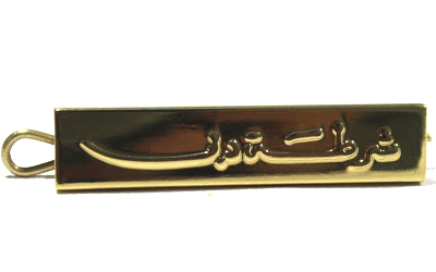 Dubai Police Uniform Metal Badge