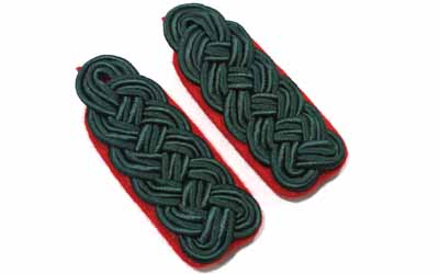 German Forestry Official's Shoulder Board